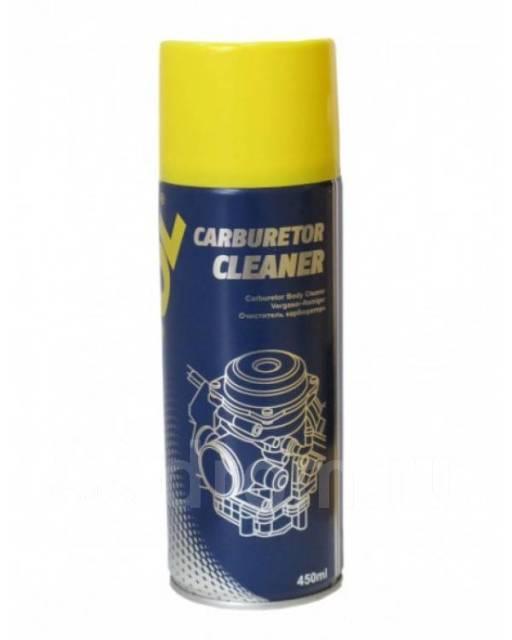 Очиститель карбюратора Mannol Carburetor Cleaner Vergaser Reiniger 0.4L